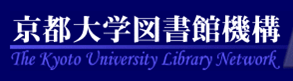 Kyoto University Library network