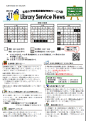 Library Service News