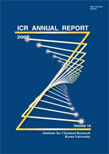ICR Annual Report