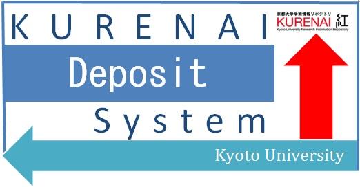 KURENAI Deposit System